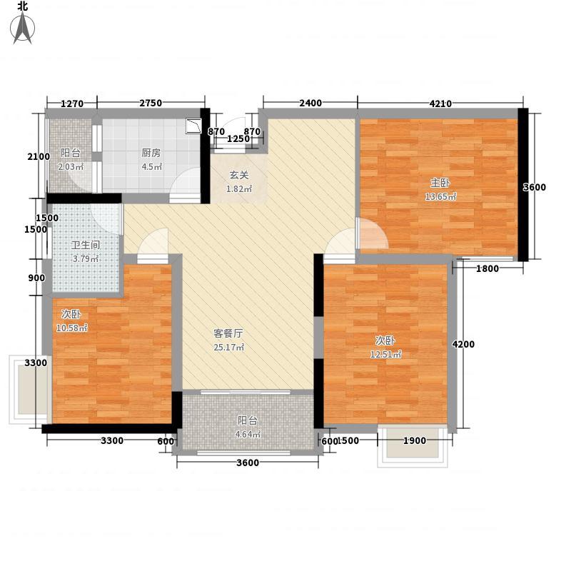 蓝光状元府邸17.18㎡11户型3室2厅1卫1厨