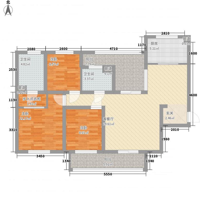海尚壹品125.00㎡小高层1#F1户型3室2厅2卫1厨