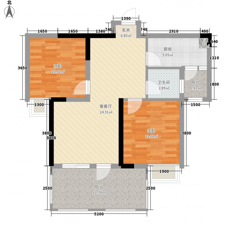 院子5221182.00㎡A户型2室2厅1卫1厨