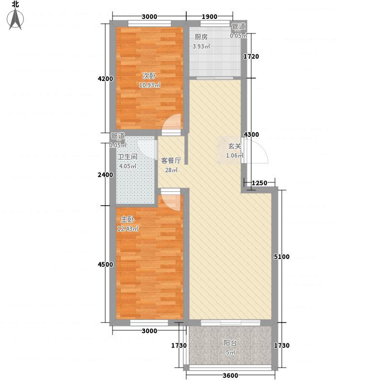 梧桐花园二期88.71㎡6fuben户型2室2厅1卫