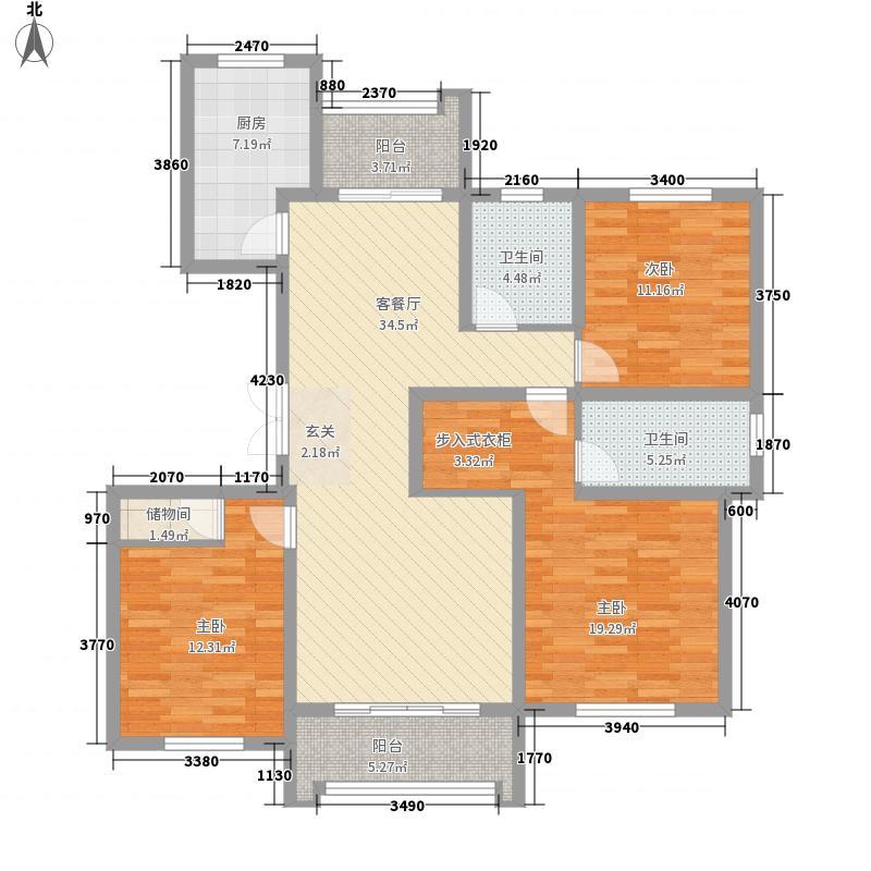 翡翠城151.00㎡户型3室2厅2卫1厨