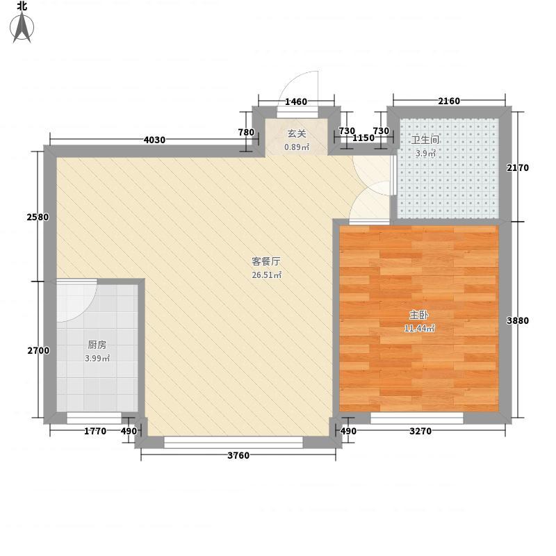 中大・海韵郦城64.00㎡C1、C2、C9、C10-B合户型1室2厅1卫