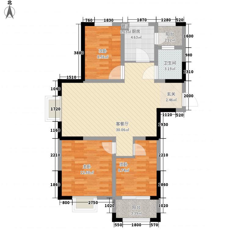 天英宝鼎花苑8.10㎡C户型3室2厅1卫1厨