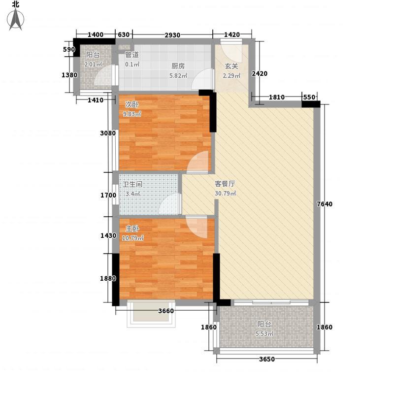 铭成・华瑞美苑87.41㎡+双阳台户型2室2厅2卫