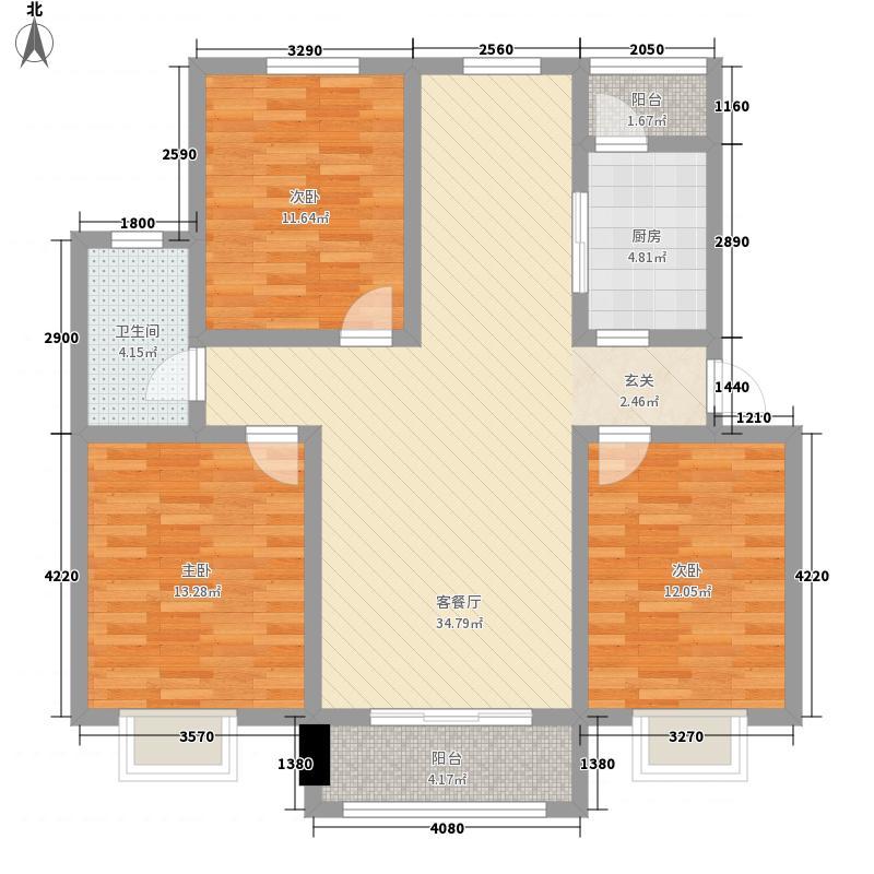 盛世・龙凤花苑125.47㎡B1户型3室2厅1卫1厨