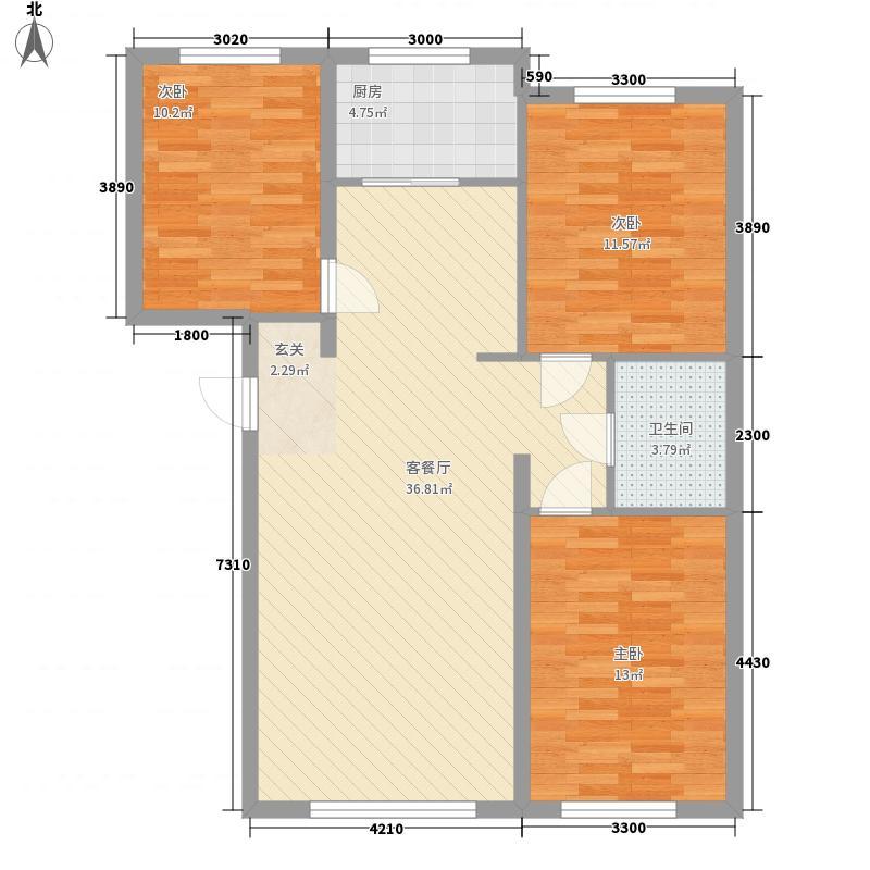 中大・海韵郦城111.00㎡C1、C2、C9、C10-C合户型3室2厅1卫