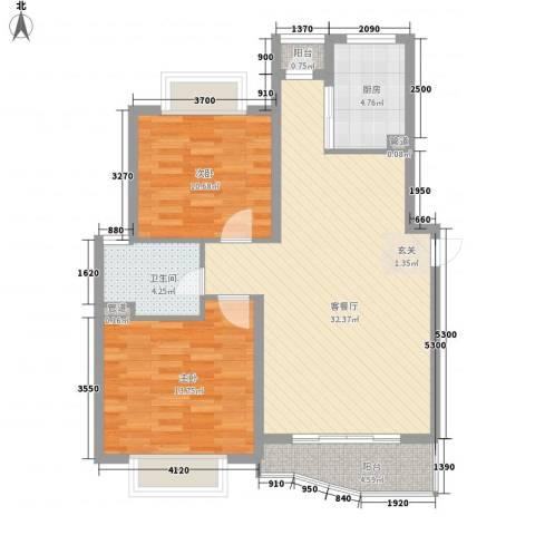 新元二村2室1厅1卫1厨71.39㎡户型图