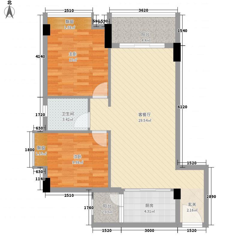 端州名门三期7.00㎡1号楼04户型2室2厅1卫1厨