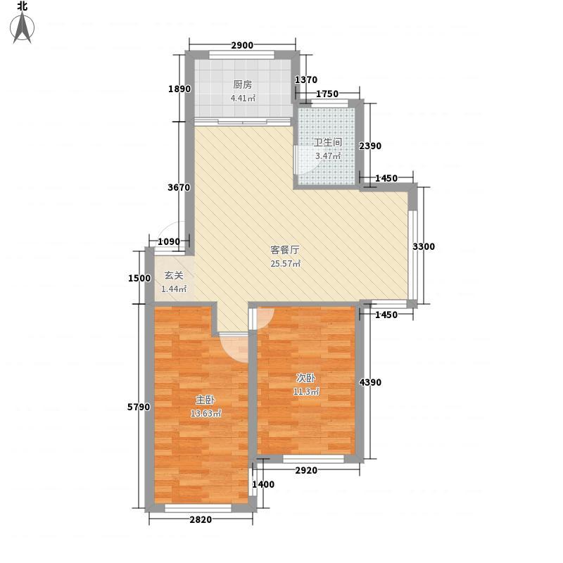 王府花园82.00㎡4户型2室2厅1卫1厨