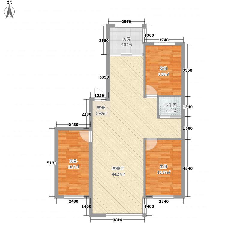 王府花园17.00㎡5户型3室2厅1卫1厨