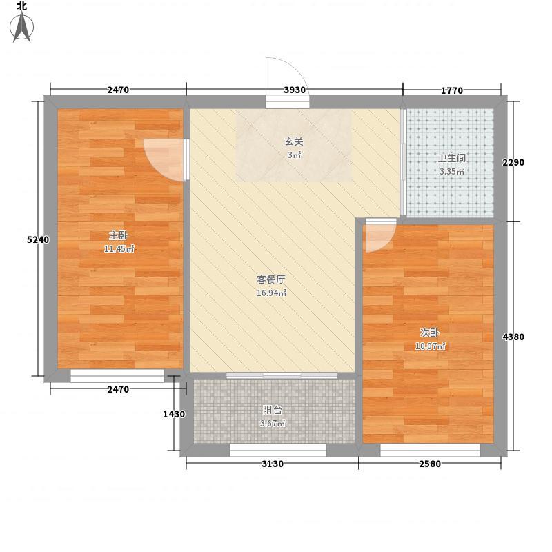 王府花园6.00㎡6户型2室2厅1卫1厨