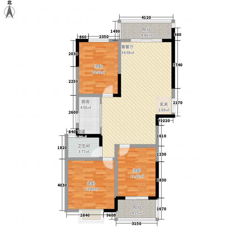 东方今典126.70㎡3户型3室2厅1卫1厨