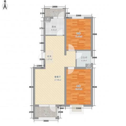 领世郡2室1厅1卫1厨65.41㎡户型图