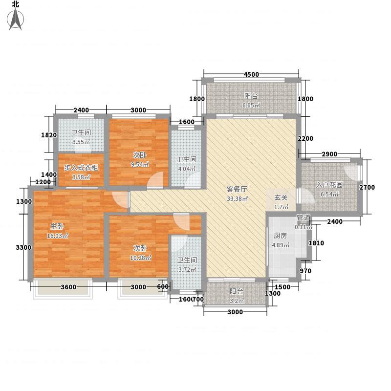 中惠龙熙山・江山131.00㎡A1户型3室2厅3卫