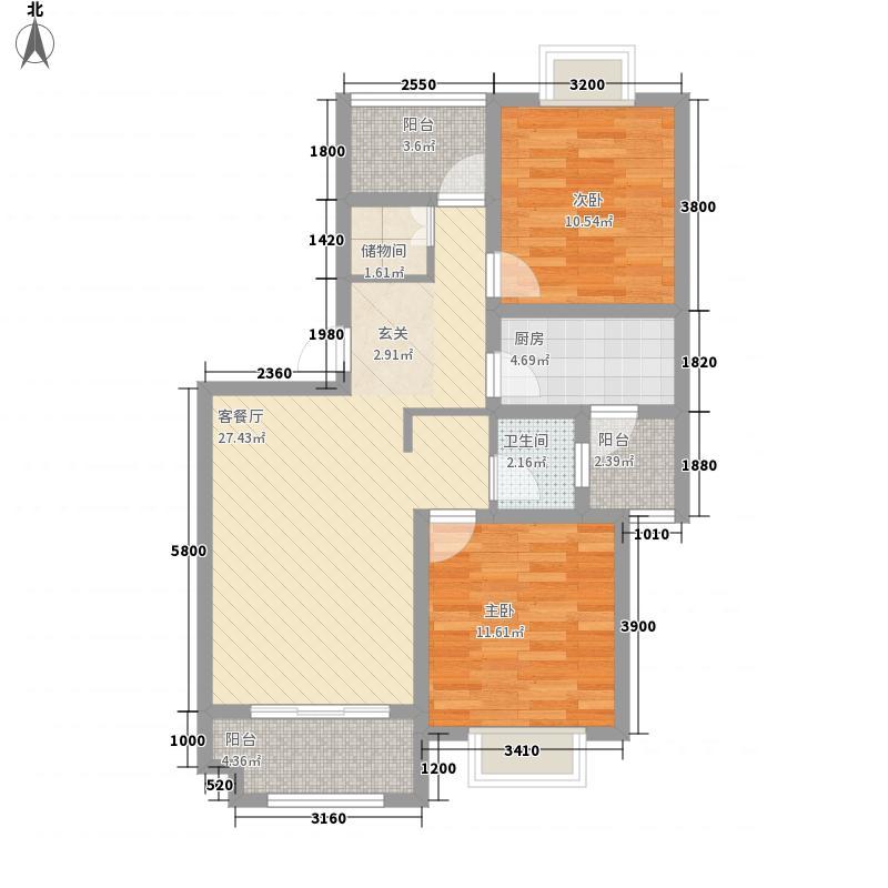 东方第一城三期湖景苑8.00㎡E1户型2室2厅1卫1厨