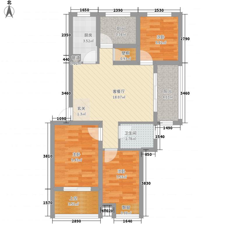 金厦・银湖城88.00㎡F户型3室2厅1卫1厨