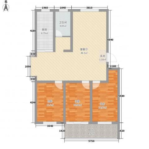 名仕园3室1厅1卫1厨132.00㎡户型图