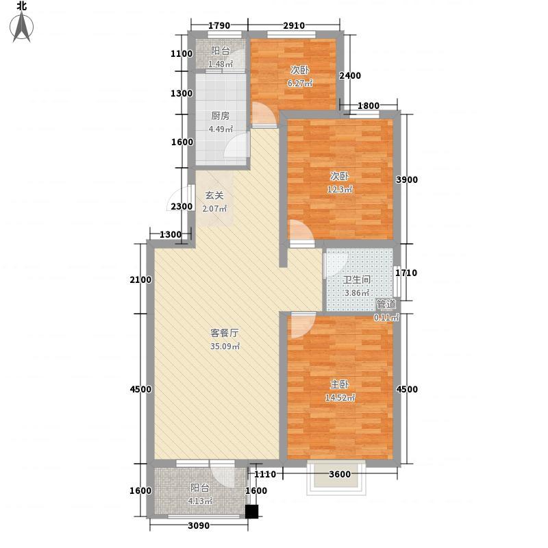 领世郡111.18㎡D户型3室2厅1卫