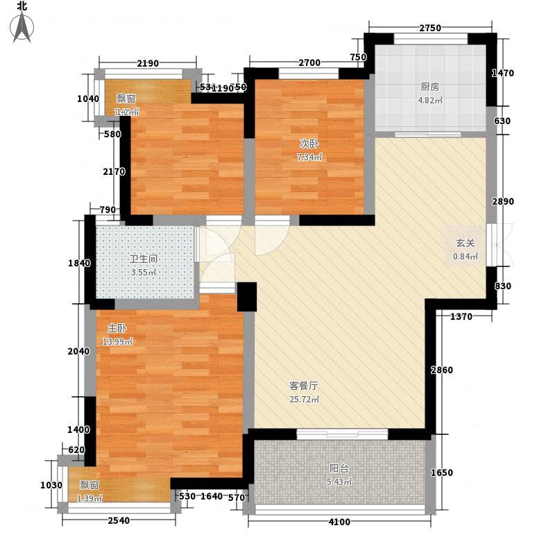 桃园仙居1.16㎡5户型3室2厅1卫1厨