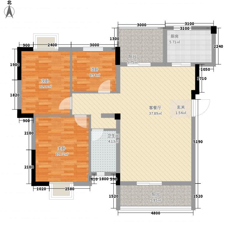 福禄城113.73㎡B户型3室2厅1卫
