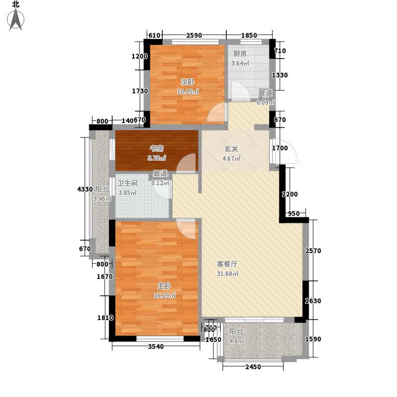 精工福地88.13㎡展架-1户型2室2厅1卫