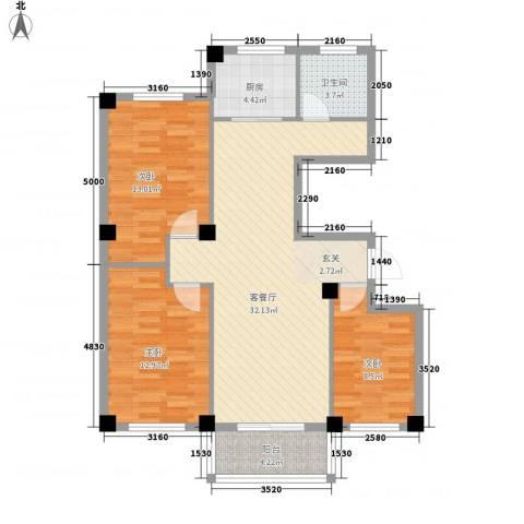 府锦花园3室1厅1卫1厨112.00㎡户型图