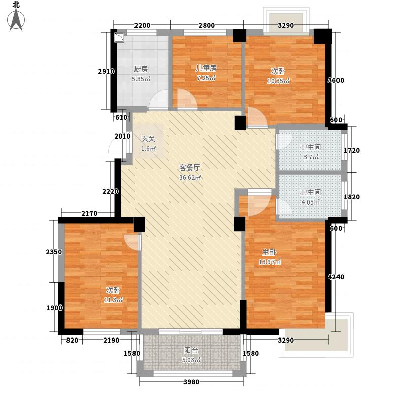 馨领域137.14㎡H1户型4室2厅2卫1厨