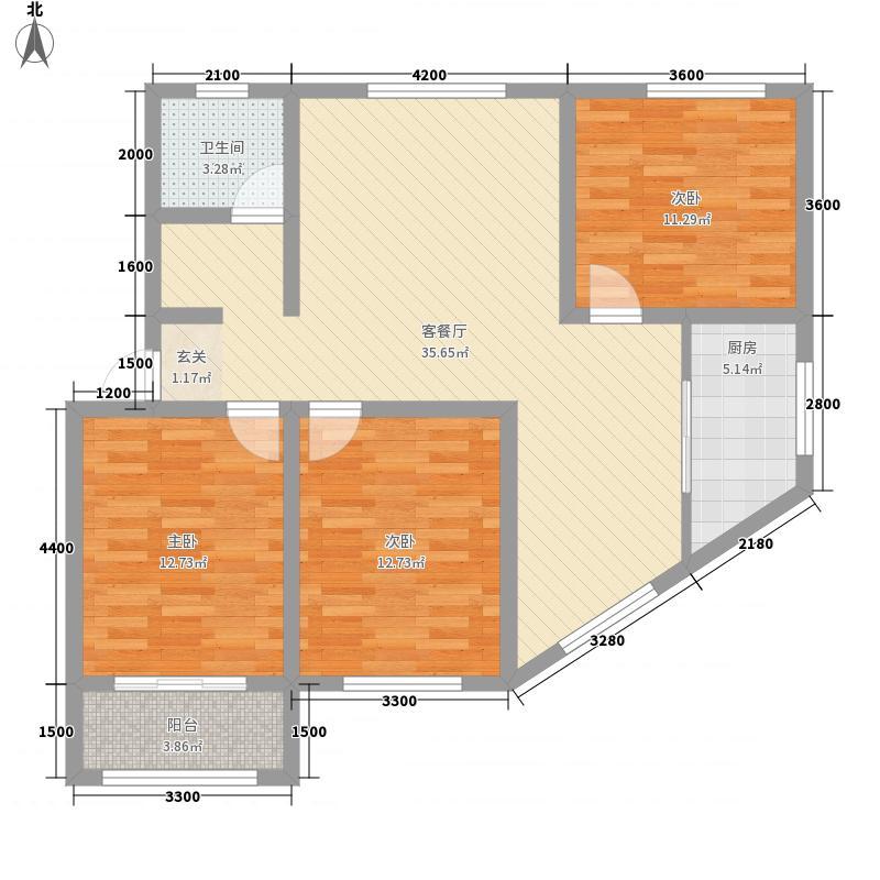 塞纳公馆121.60㎡E3户型