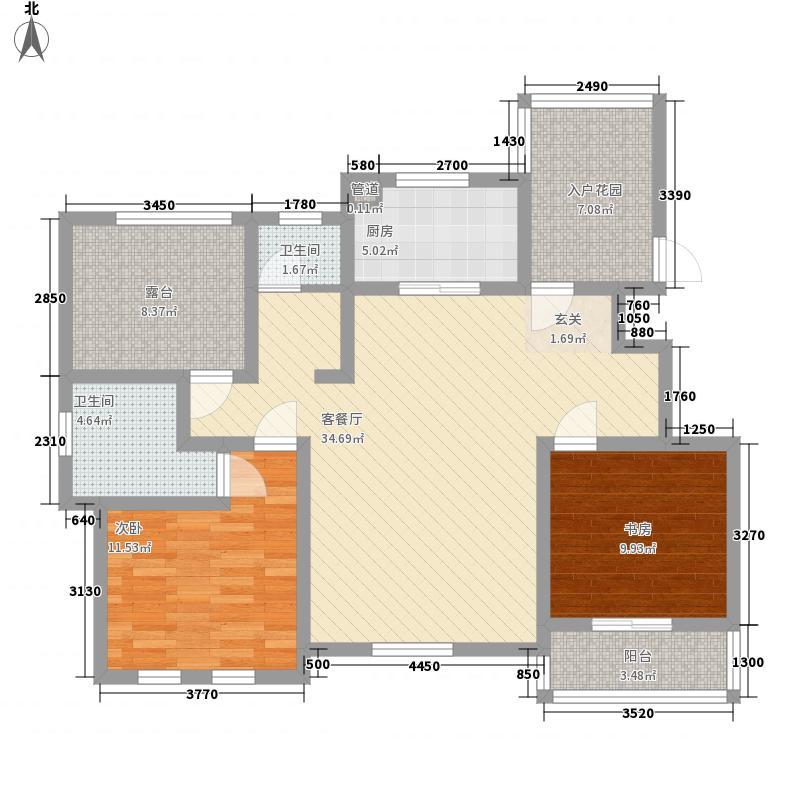 万创公园世纪126.00㎡三期P4户型2室2厅2卫1厨