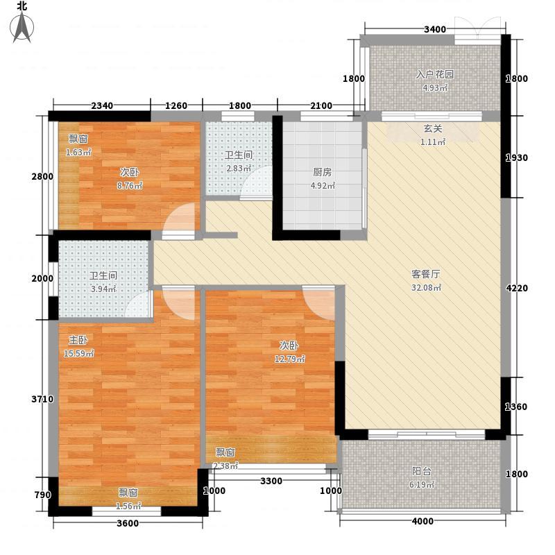 陆兴国际・丰收城18.10㎡A6户型3室2厅2卫1厨