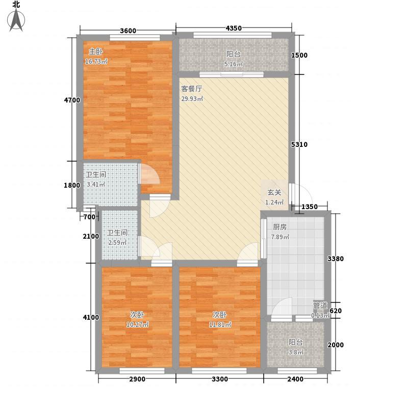 香滨国际112.00㎡D2户型3室2厅2卫1厨