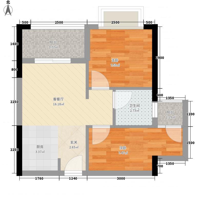 丽港新天地56.00㎡409户型2室1厅1卫1厨