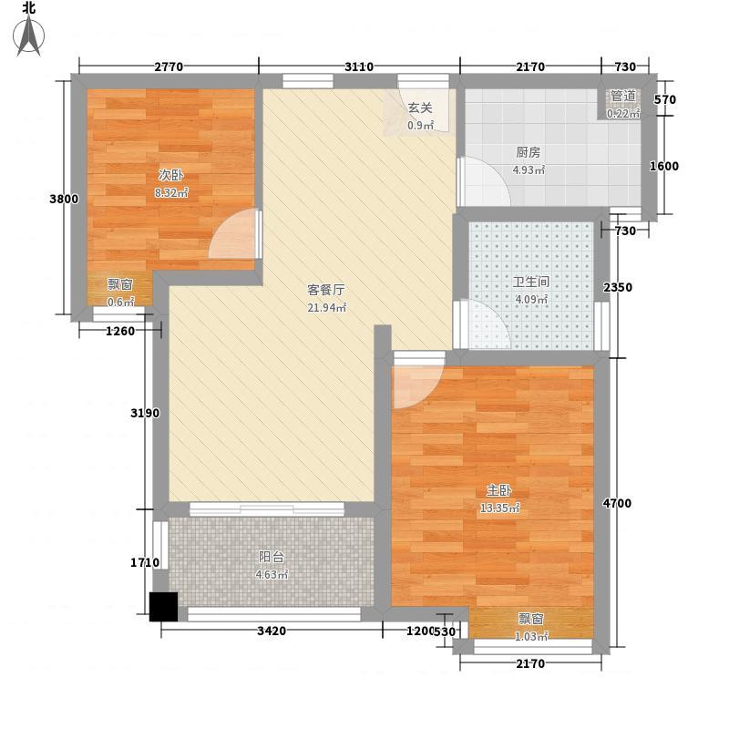 新城风尚82.36㎡h户型2室2厅1卫1厨