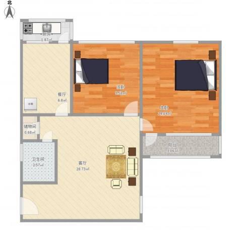 七里堡小区2室2厅1卫1厨81.00㎡户型图