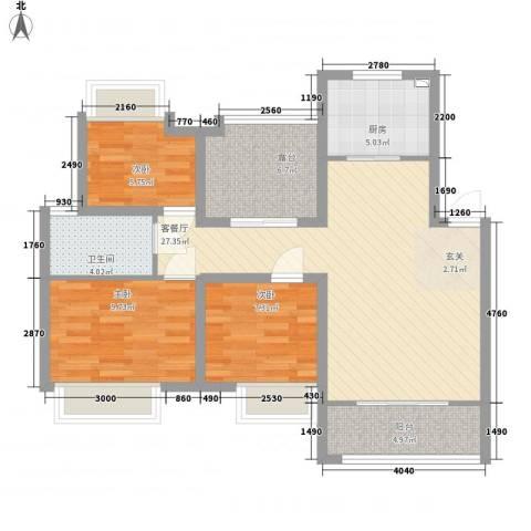 农房・名宿华府3室1厅1卫1厨102.00㎡户型图