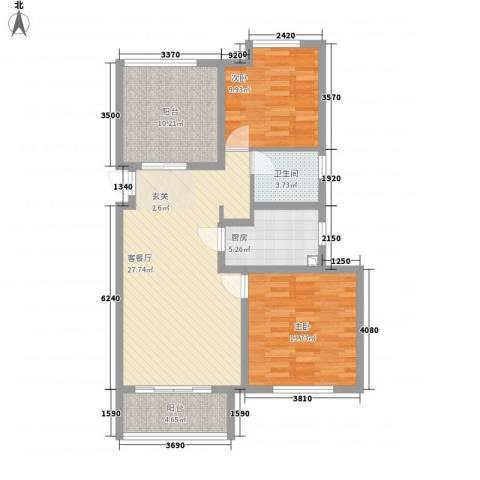 农房・名宿华府2室1厅1卫1厨75.25㎡户型图