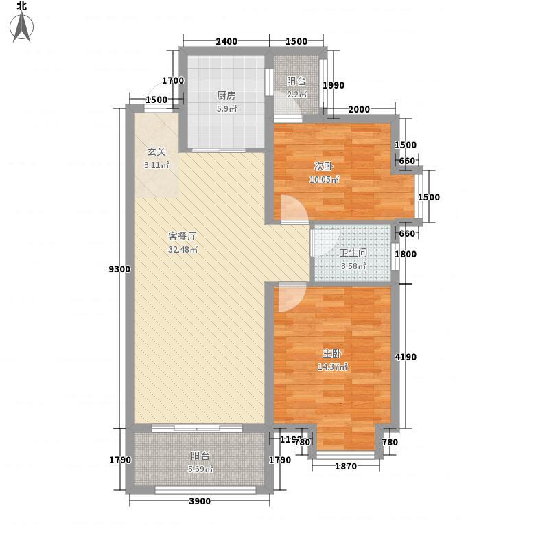 高盛・澧园A8户型2室2厅1卫1厨