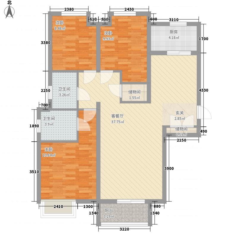 雨润・中央新城125.40㎡7#-10#楼C户型3室2厅2卫1厨