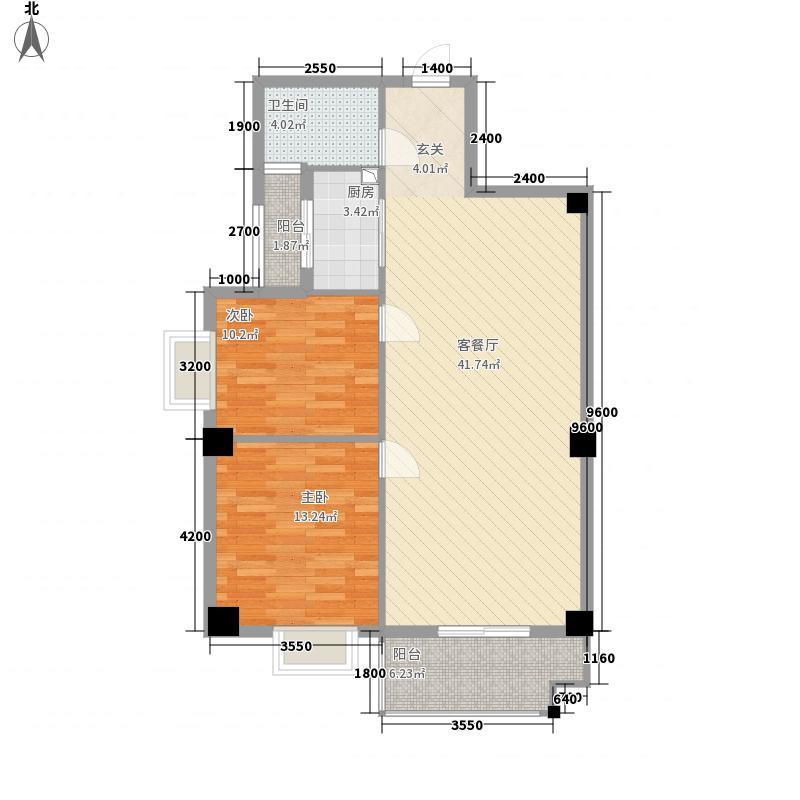 全洲国际商城8.31㎡G17号楼户型3室2厅1卫1厨