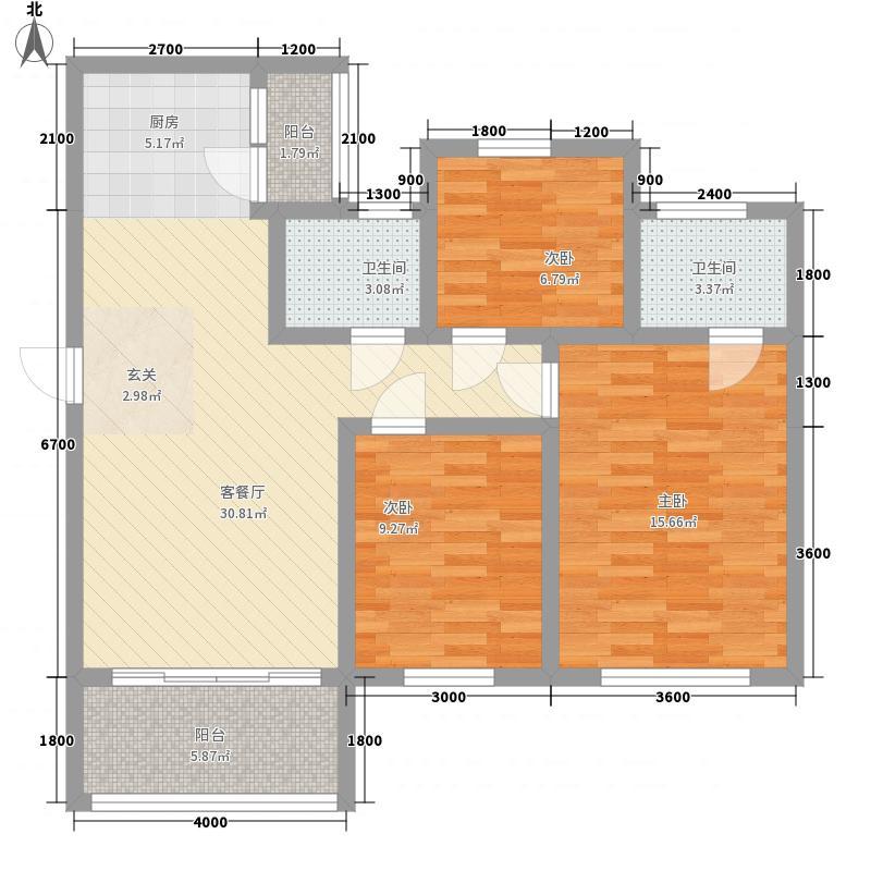阳光传世风景1户型3室2厅2卫1厨