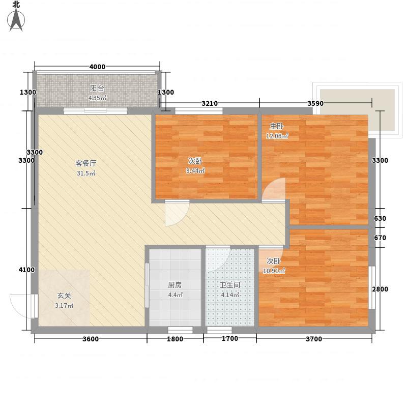 依山美郡11.65㎡A栋02号户型3室2厅1卫1厨