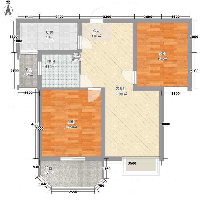 绿地新城386.78㎡一期3号楼B户型3室2厅1卫