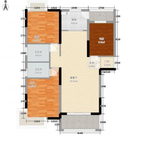 御天城跃龙苑3室1厅2卫1厨125.00㎡户型图
