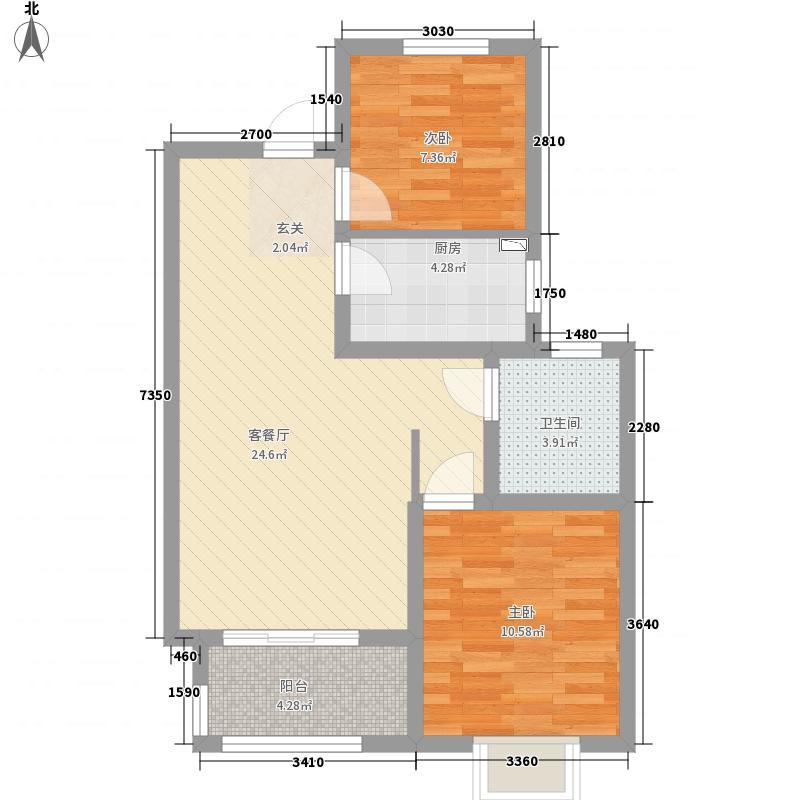 兴业・大连花园8.20㎡A1户型2室2厅1卫