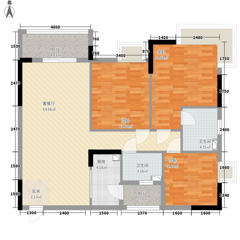 金世纪嘉园126.00㎡2栋03-04户型3室2厅2卫1厨