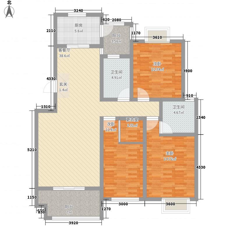 佳和颐景125.00㎡3、8、9幢A型、户型3室2厅2卫1厨