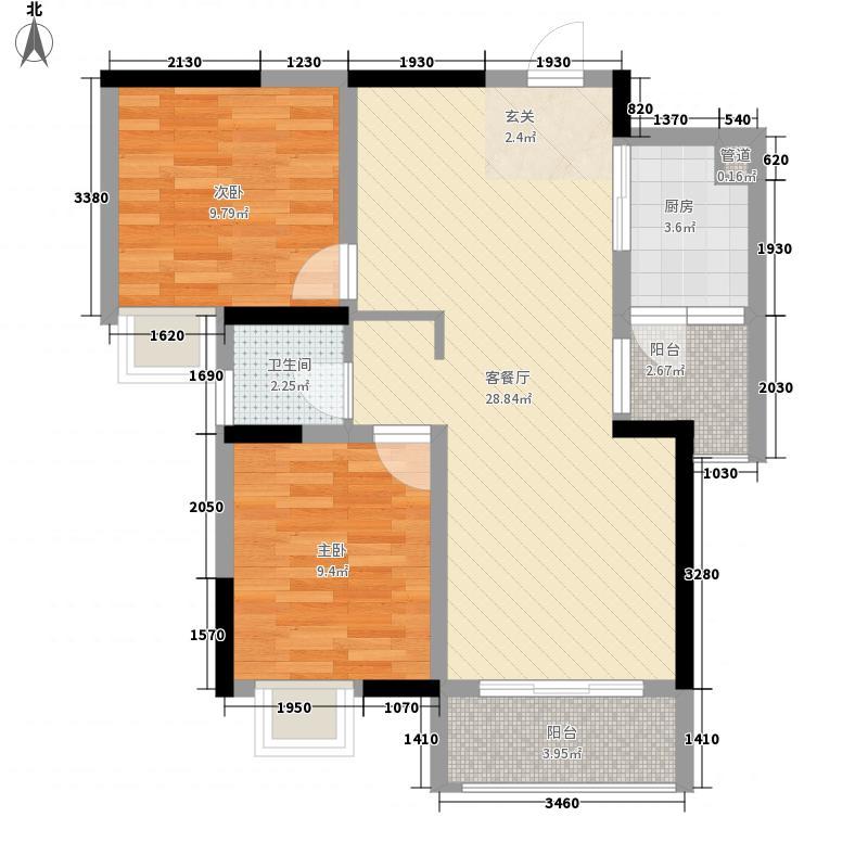 高速东方天地88.30㎡7、8#楼A2户型2室2厅1卫1厨