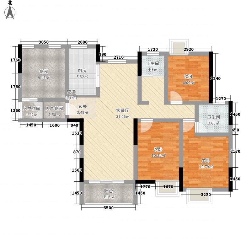 高速东方天地128.40㎡7、8#楼A3户型3室2厅2卫1厨