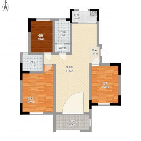 东南郡3室2厅2卫1厨121.00㎡户型图
