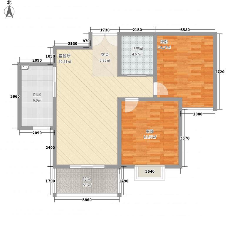 乐天聚・天籁15.16㎡9号楼C户型2室2厅1卫1厨